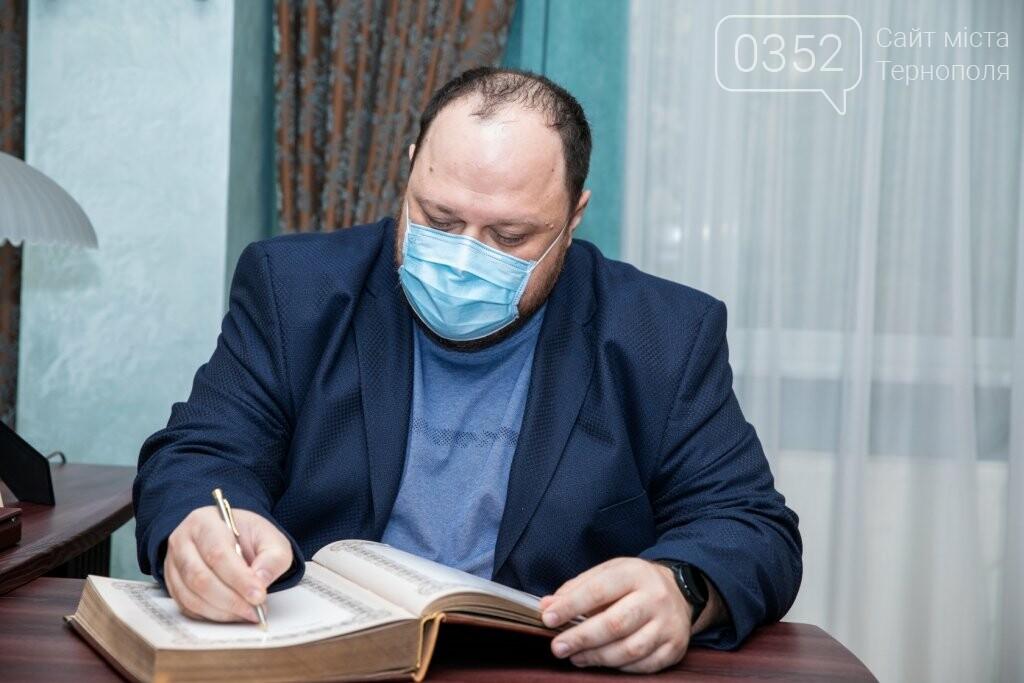 До класичного університету Тернополя завітав Руслан Стефанчук, фото-2