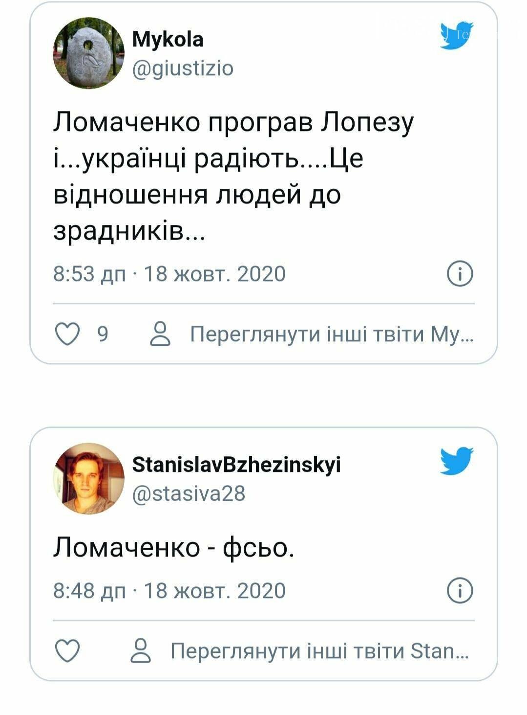 """""""Більше хрестився, ніж бив"""": після поразки Лопесу Ломаченко потрапив під критику вболівальників, фото-1"""