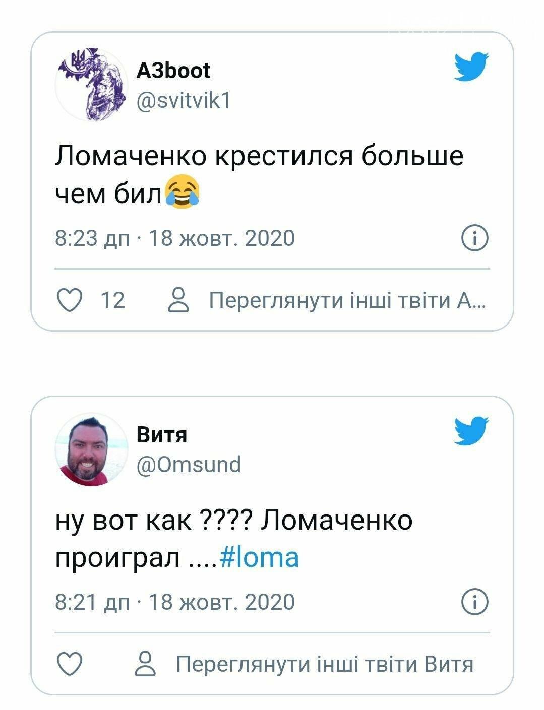"""""""Більше хрестився, ніж бив"""": після поразки Лопесу Ломаченко потрапив під критику вболівальників, фото-3"""