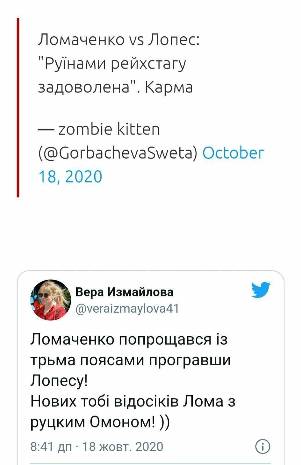 """""""Більше хрестився, ніж бив"""": після поразки Лопесу Ломаченко потрапив під критику вболівальників, фото-4"""