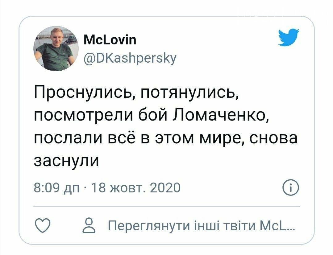 """""""Більше хрестився, ніж бив"""": після поразки Лопесу Ломаченко потрапив під критику вболівальників, фото-5"""