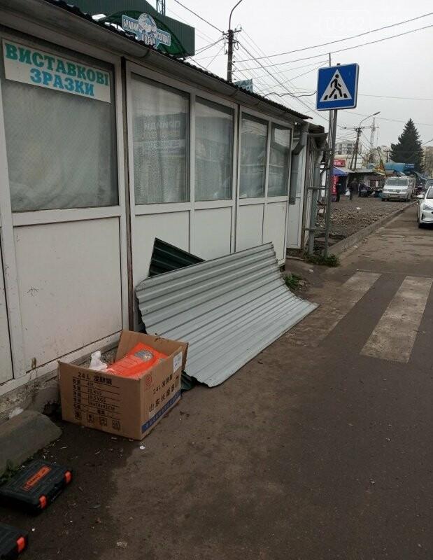 У Тернополі демонтують незаконно встановлений кіоск (ФОТО), фото-1