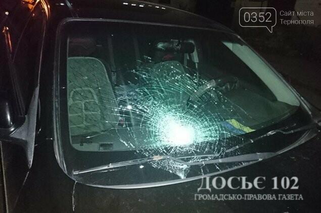 Одна людина загинула, двоє з травмами: наслідки ДТП на Тернопільщині, фото-1