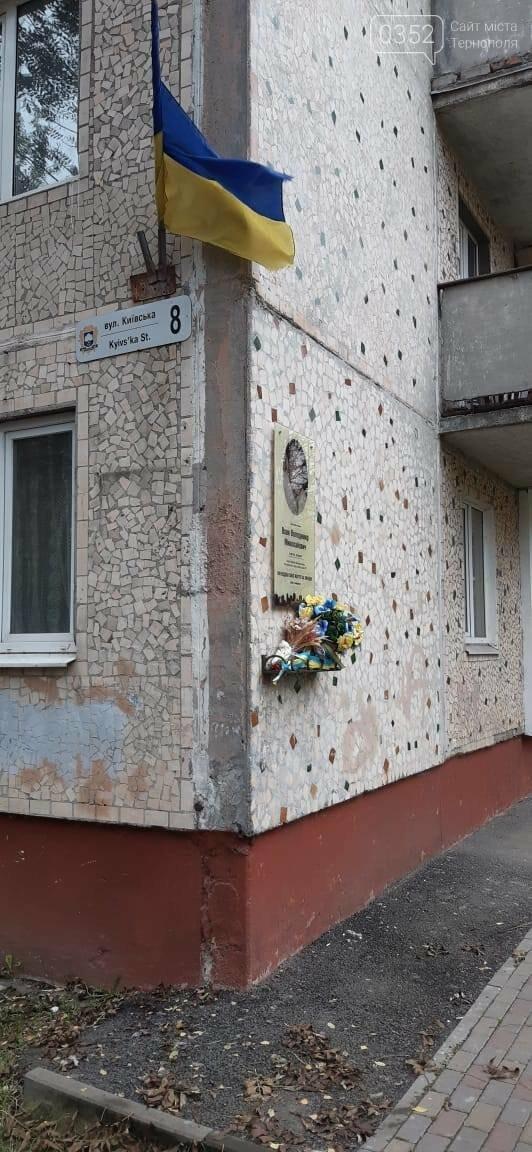 Вандали обмалювали меморіальну дошку загиблого на війні медика з Тернополя , фото-1