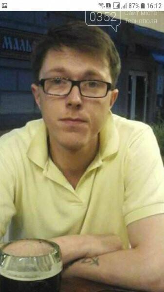 """""""Розшукую сина, може хто бачив"""": у Тернополі пропав молодий чоловік (ФОТО), фото-1"""