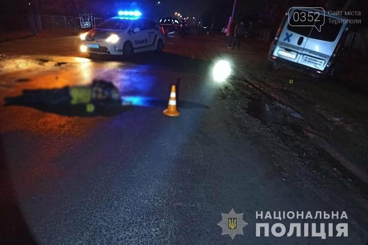 """""""2,5 проміле"""": деталі ДТП за участю п'яного водія, що збив на смерть жінку (ФОТО), фото-1"""