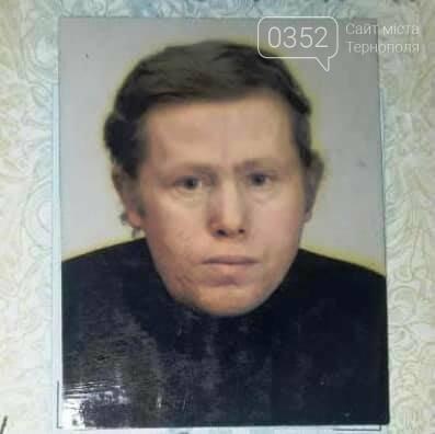На Тернопільщині зник Василь Муравський (ФОТО), фото-1