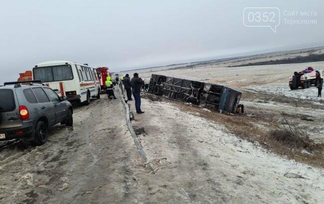 У Росії перекинувся автобус з українцями, є загиблі (ФОТО), фото-2