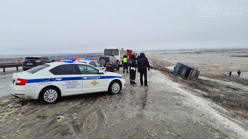 У Росії перекинувся автобус з українцями, є загиблі (ФОТО), фото-1