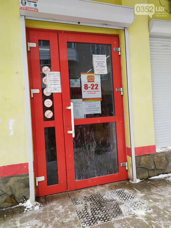У Тернополі чоловік розбив ногою скло після зауваження продавчині одягнути маску (ФОТО), фото-1