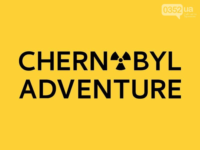 Безпечний тур до Чорнобиля, фото-1