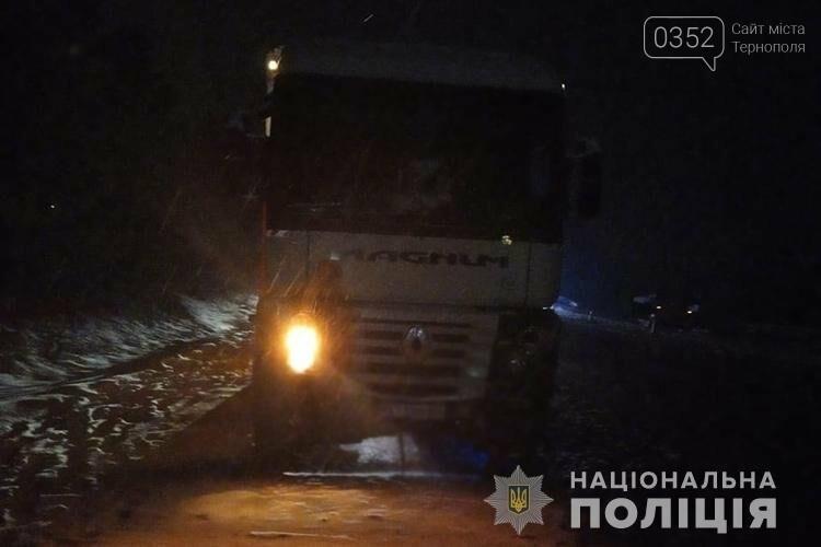 """""""Ланос"""" зіткнувся із вантажівкою: смертельна аварія на Тернопільщині (ФОТО), фото-3"""