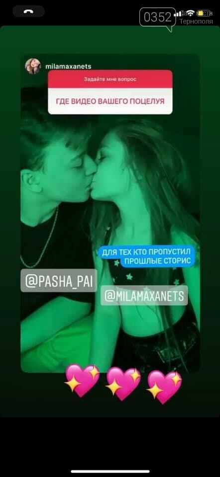 8-річна українка почала зустрічатися з 13-річним блогером: відверті фото та поцілунки викликали скандал у соцмережах (ФОТО), фото-3