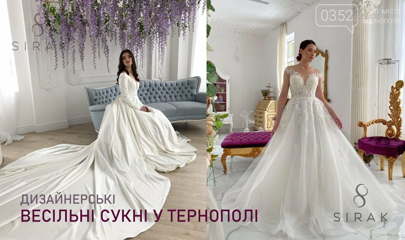 Як обрати весільне плаття?, фото-1