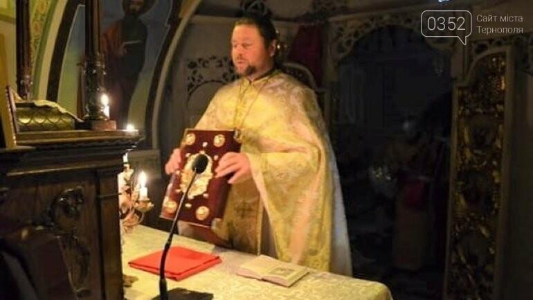 Священника, який трагічно загинув на Тернопільщині, називали монахом-екзорцистом: заради зцілення до нього їхали з усієї України, фото-3