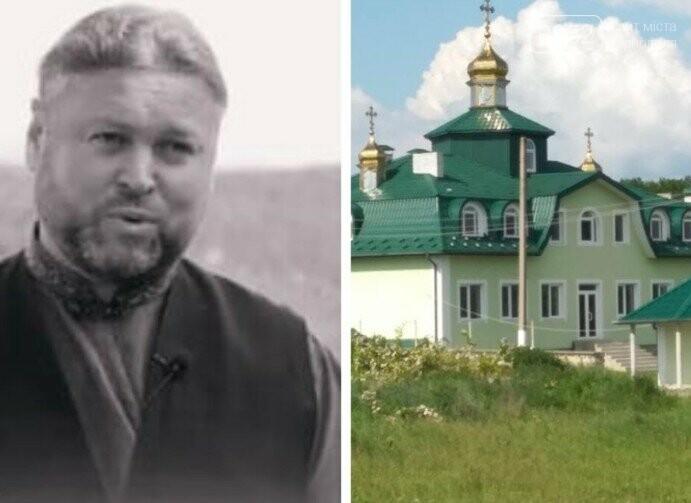 Священника, який трагічно загинув на Тернопільщині, називали монахом-екзорцистом: заради зцілення до нього їхали з усієї України, фото-1