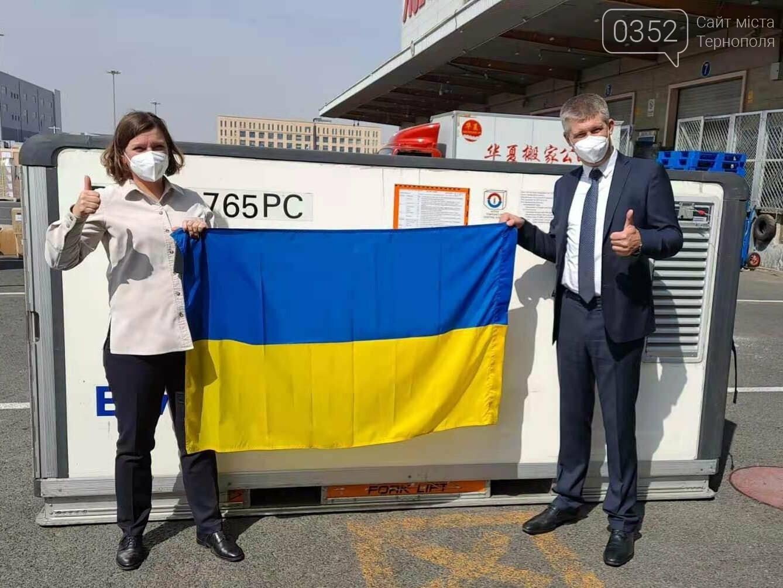 В Україну відправили партію вакцини Sinovac з Китаю (ФОТО), фото-1