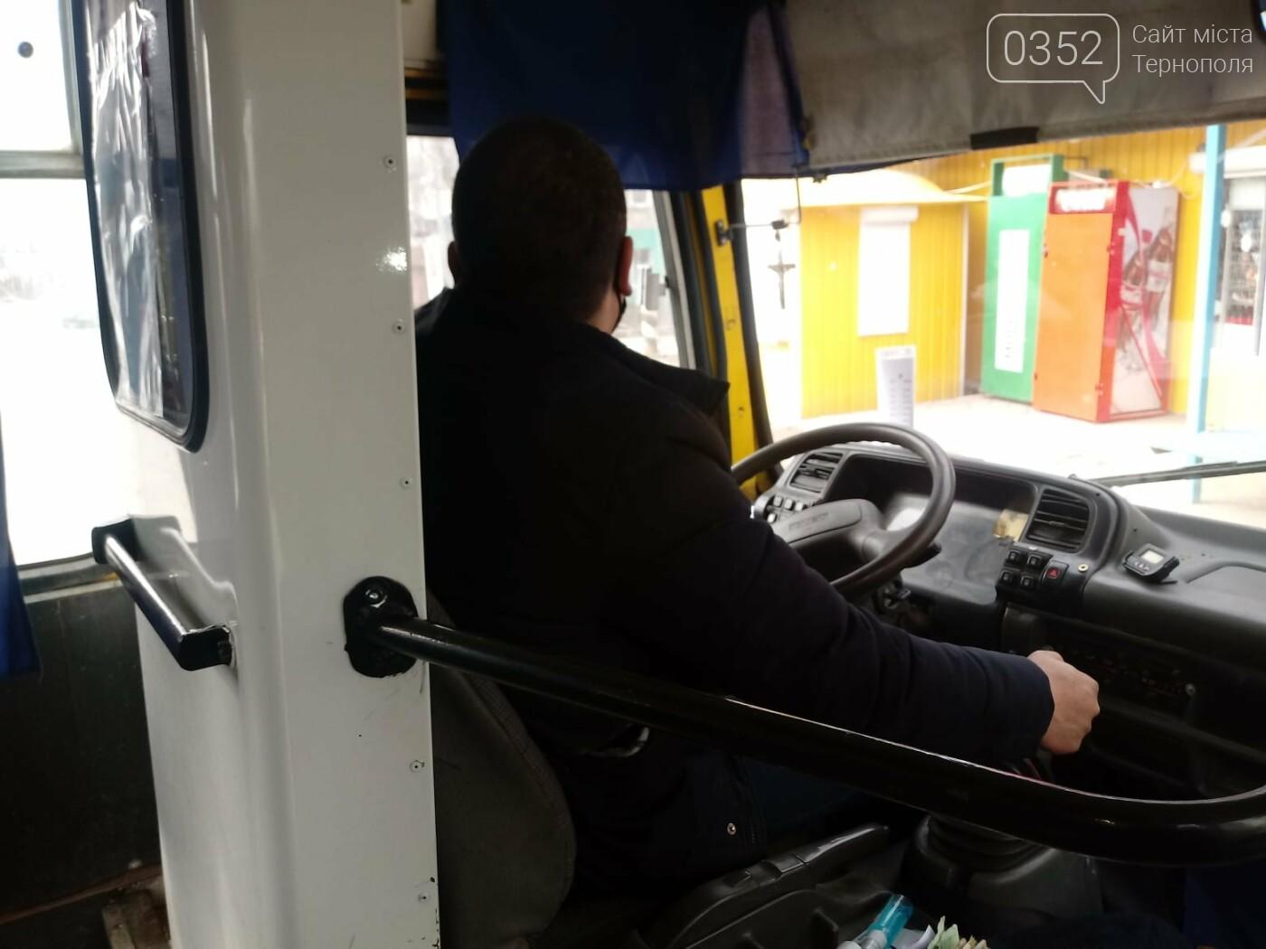 У Тернополі водій маршрутки відмовився везти двох школярок по посвідченнях (ФОТО), фото-1