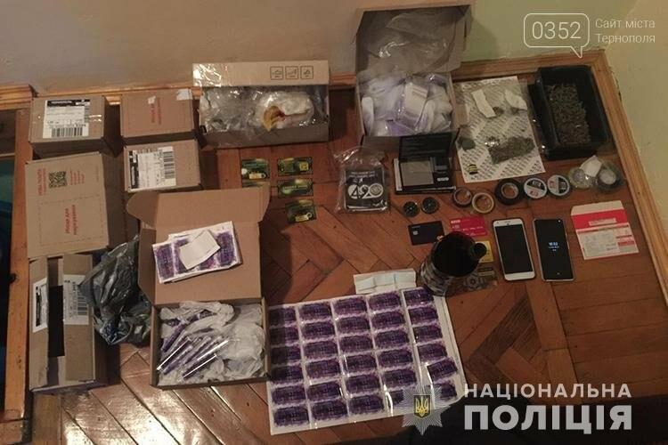 У Тернополі судитимуть організаторів інтернет-магазину з продажу наркотиків (ФОТО), фото-4