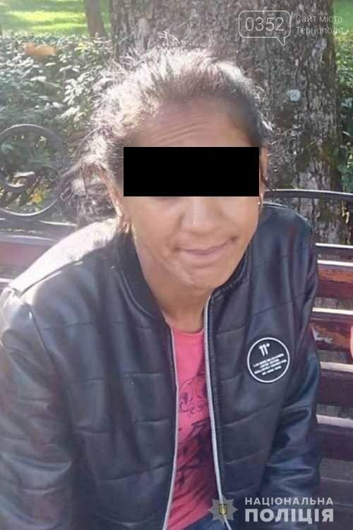 Жителька Закарпаття криміналила на ринку у Тернополі, фото-1