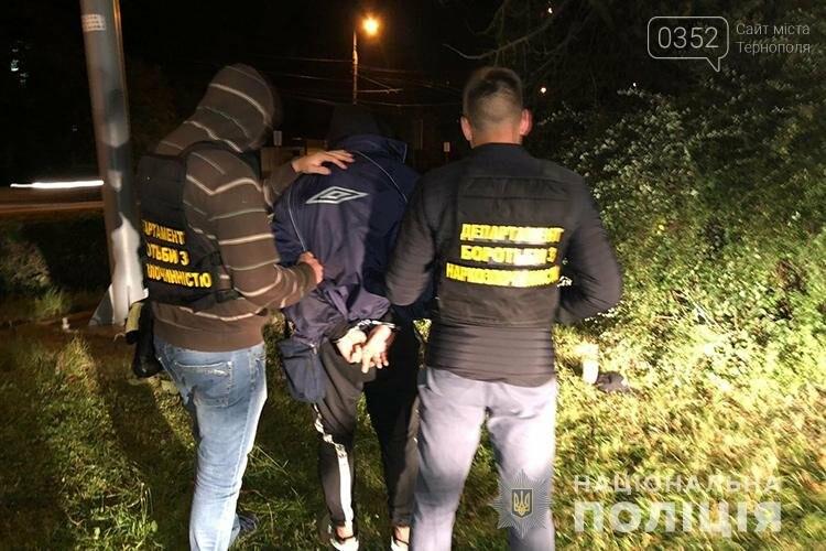 У Тернополі судитимуть організаторів інтернет-магазину з продажу наркотиків (ФОТО), фото-2