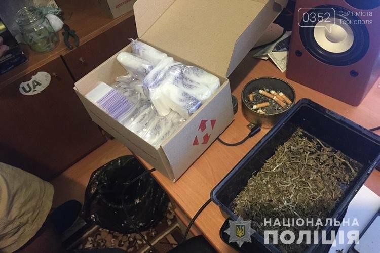У Тернополі судитимуть організаторів інтернет-магазину з продажу наркотиків (ФОТО), фото-3