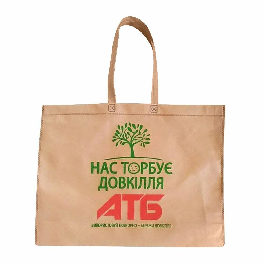 Найбільша торговельна мережа України «АТБ» впроваджує нову екоініціативу – пакети з кукурудзяного крохмалю, фото-9
