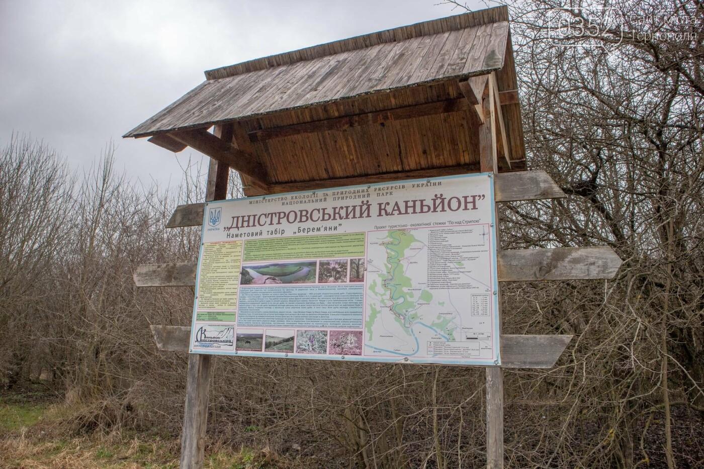 На Тернопільщині взялися відновлювати відомі туристичні маршрути краю (ФОТО), фото-9