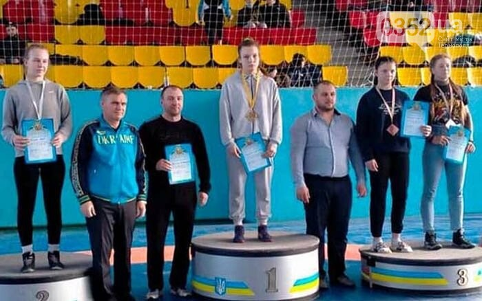 Тернопільська спортсменка стала чемпіонкою України (ФОТО), фото-1