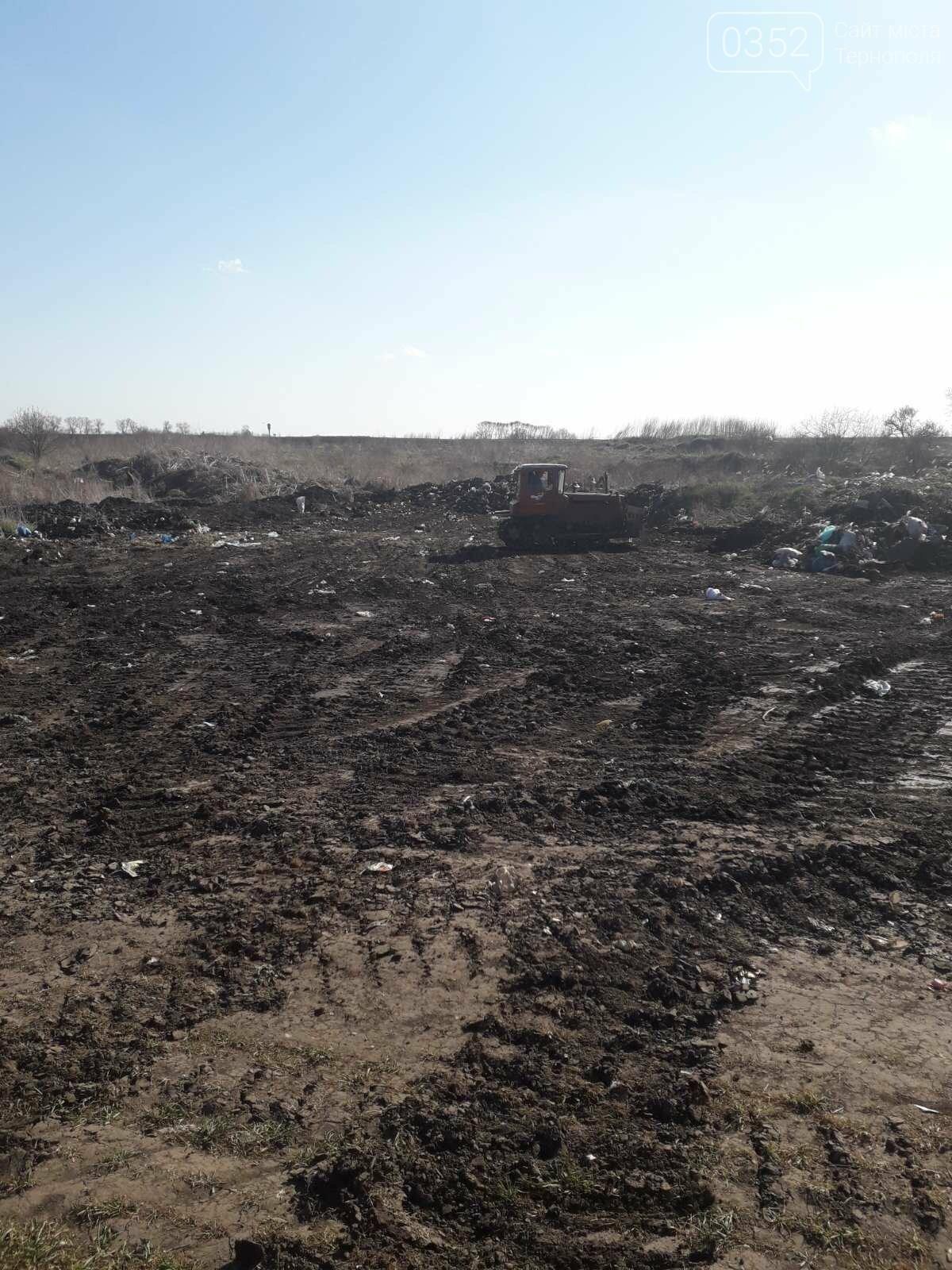 Біля Озерної впорядкували величезне стихійне сміттєзвалище, фото-1