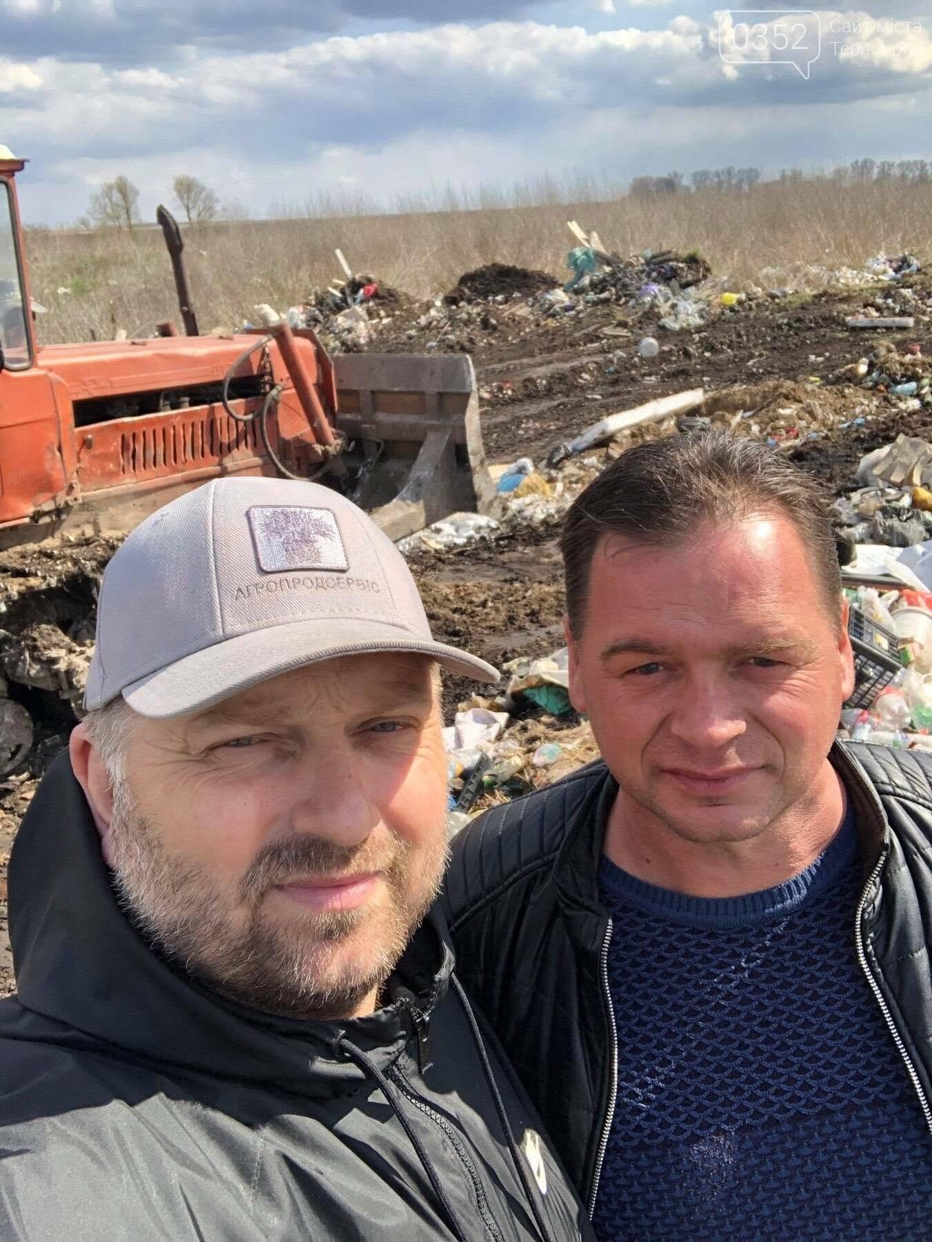 Біля Озерної впорядкували величезне стихійне сміттєзвалище, фото-4