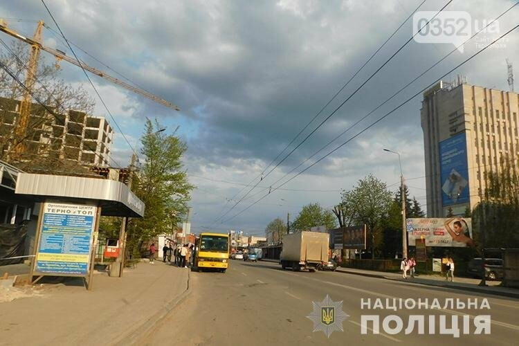 """""""Вирвав сумку з грошима та втік"""": у Тернополі просто на вулиці пограбували жінку (ФОТО, ВІДЕО), фото-4"""