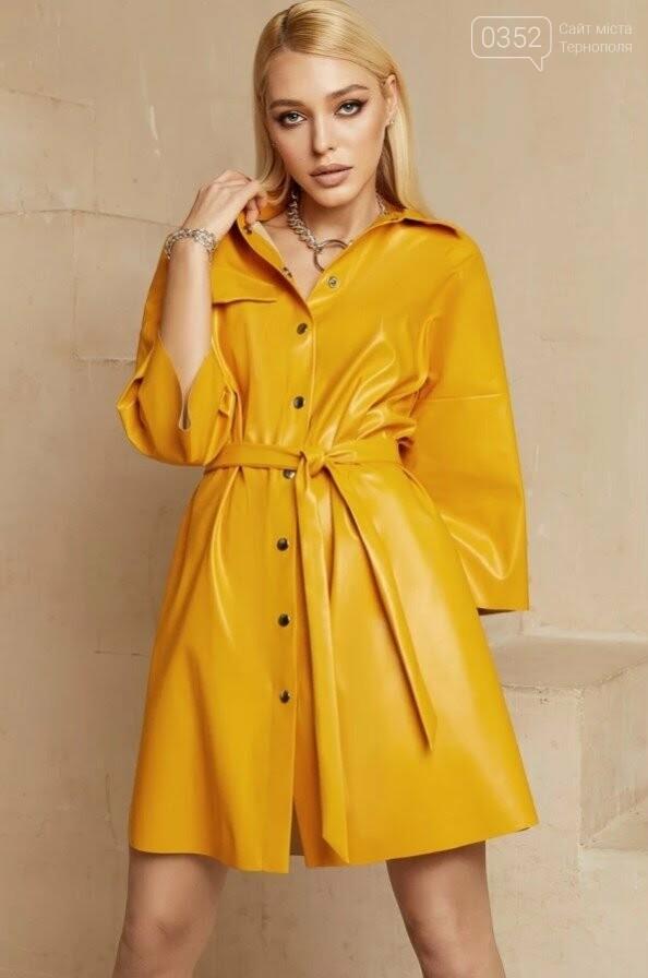 Жовтий і сірий - look в стилі pantone, фото-3