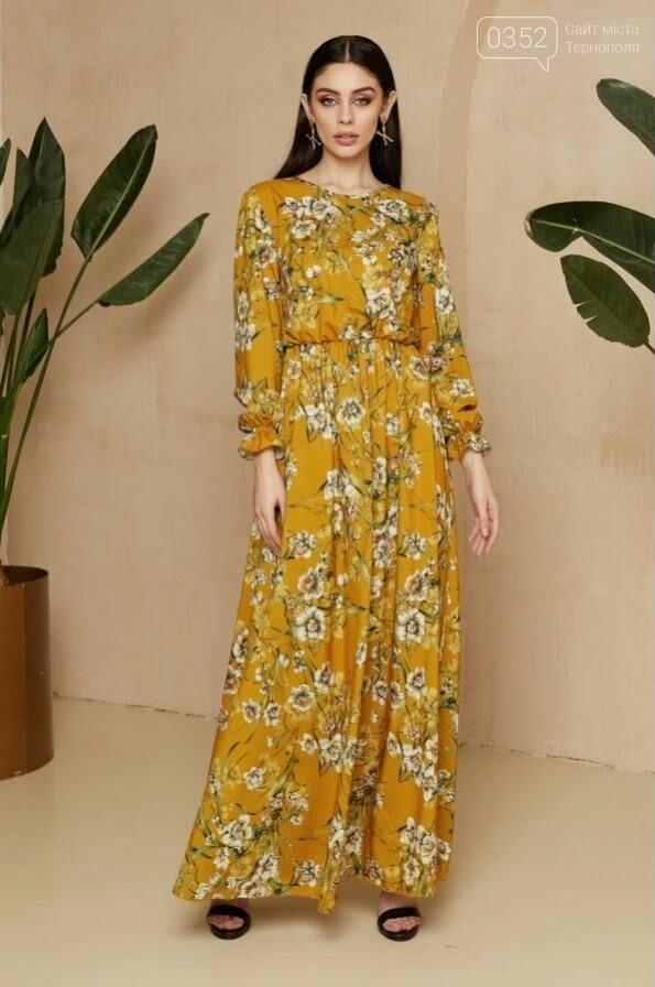 Жовтий і сірий - look в стилі pantone, фото-2
