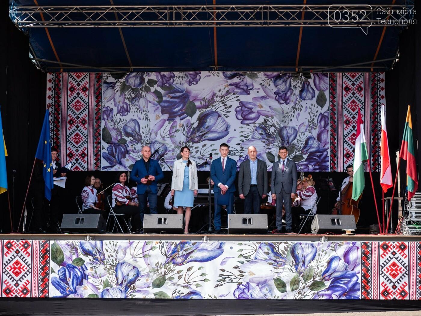 У Тернополі на Театральному майдані провели мистецьке свято «Україна - Європа»  (ФОТО), фото-1
