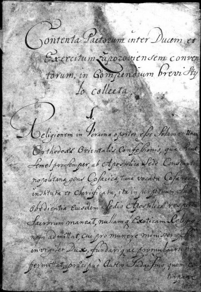 Повернеться додому: оригінал Конституції Пилипа Орлика буде в Україні на День незалежності (ФОТО), фото-1