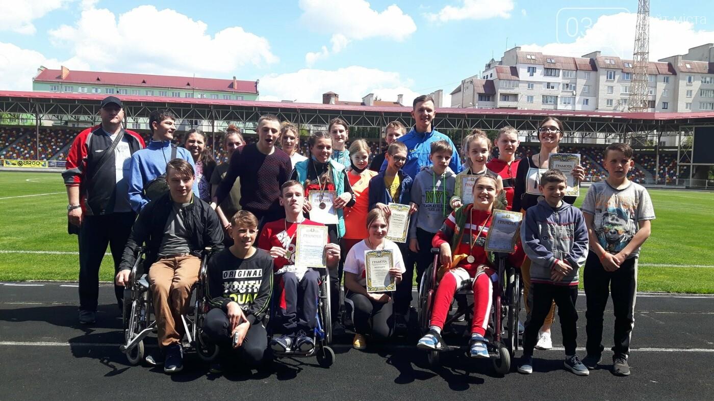 Чемпіони попри все: у Тернополі провели змагання серед осіб з інвалідністю (ФОТО), фото-5