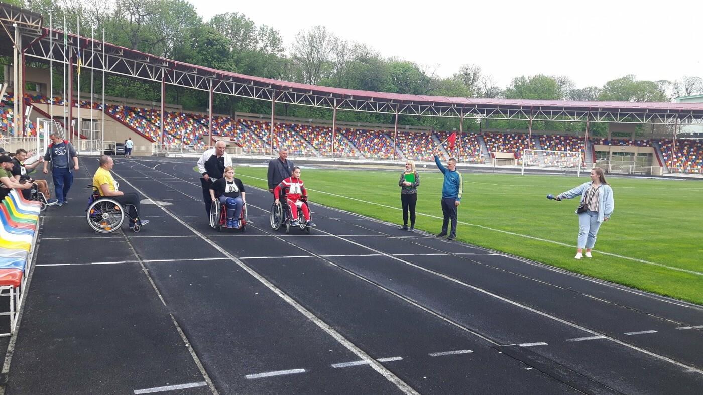 Чемпіони попри все: у Тернополі провели змагання серед осіб з інвалідністю (ФОТО), фото-1