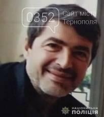 Розшукують мешканця Тернопільщини, який поїхав до Львова і зник (ФОТО), фото-1