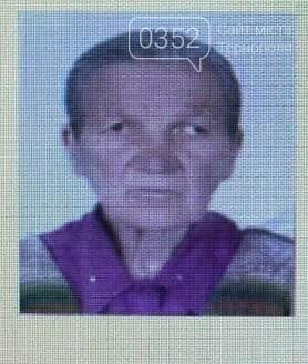 На Тернопільщині розшукують бабусю, яка зникла ще 3 травня (ФОТО), фото-1