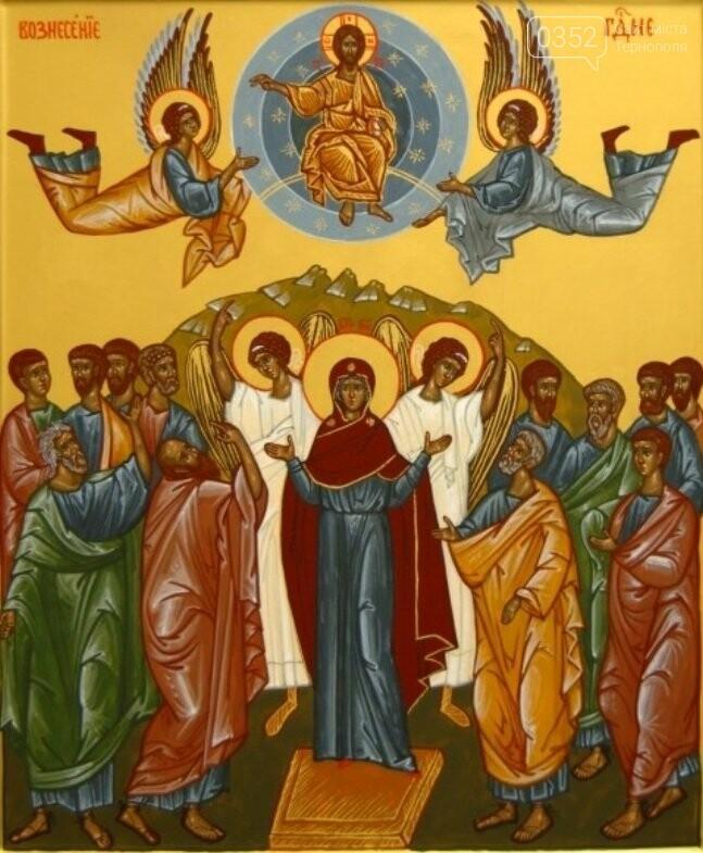 Сьогодні – Вознесіння Господнє: що треба та не можна робити в цей день , фото-1