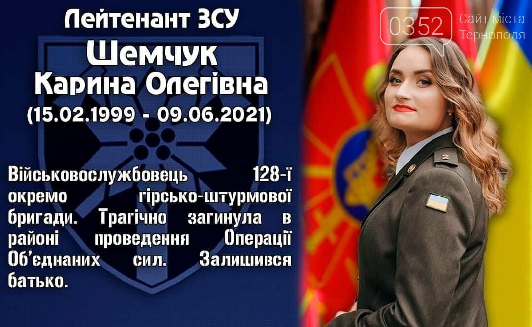 Їй було лише 22: відоме ім'я військової, яка трагічно загинула на Донбасі (ФОТО), фото-1