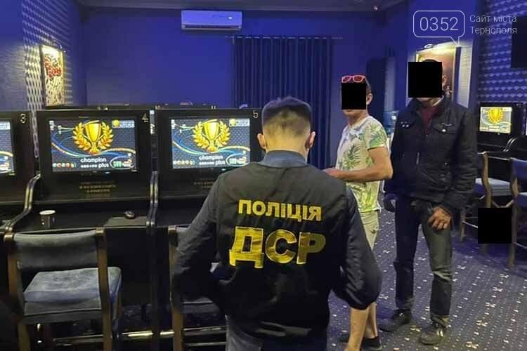 """Поліцейські """"накрили"""" підпільний центр гральних автоматів на Тернопільщині (ФОТО), фото-1"""