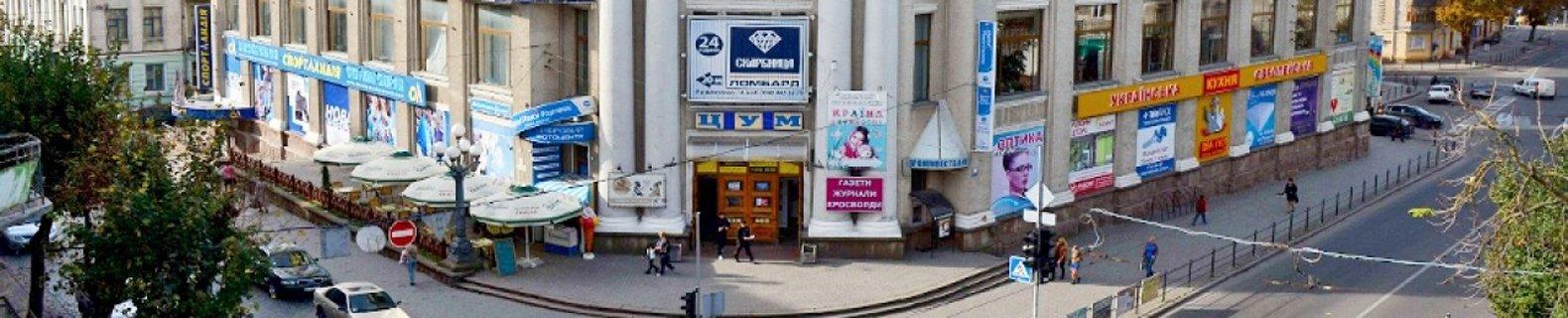 1fdfe2da9604fb Спортландія - ЦУМ Тернопіль на 0352.ua