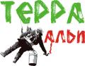 ТЕРРА-АЛЬП, промисловий альпінізм, висотні роботи в Тернополі