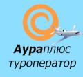 Аура плюс, туроператор, туристичні агенції Тернопіль