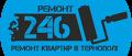 Ремонт квартир Тернопіль