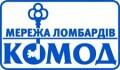 Комод, мережа ломбардів, ломбард Тернопіль