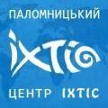 ІХТІС, Паломницький центр, туристична агенція
