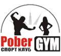 POBER GYM, Спорт-клуб, тренажерний та фітнес зал, персональні тренування
